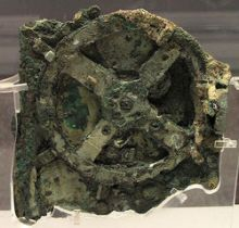 The Mysterious Antikythera Mechanism